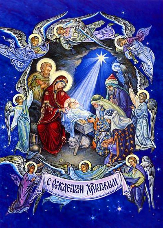 Поздравление с Рождеством Спасителя прихожанам нашего Храма
